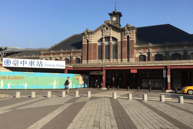 桃園国際空港から台中駅へ。