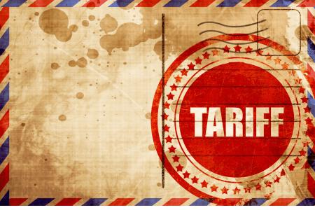 【越境EC】注意:台湾の関税変更。