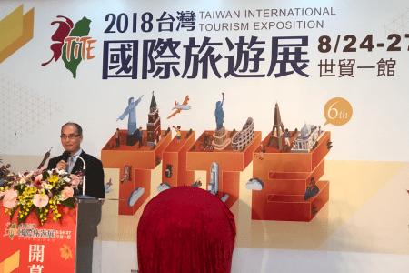 台湾の国際旅行展(TITE)。