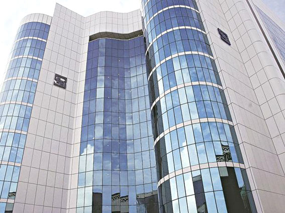 Firms have to fresh file offer documents if changing issue size: Sebi