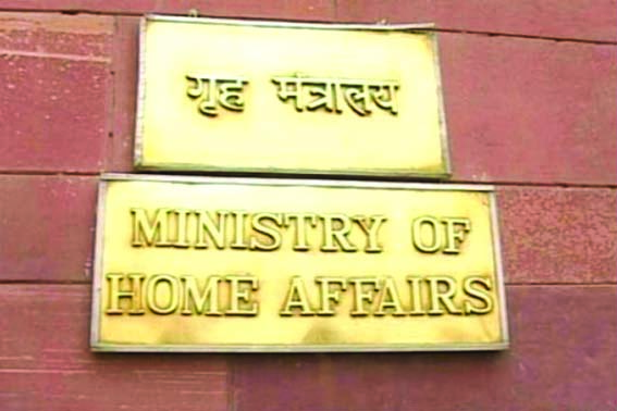 Troop deployment in JK based on internal security situation: MHA