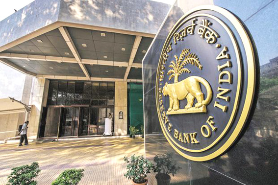 RBI needs far bigger capital buffer, says study