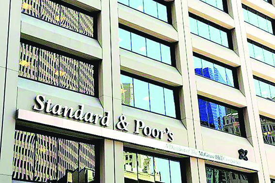S&P foresees 'credit risks' for PSUs supporting govt exchequer via share buybacks