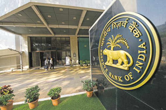 RBI permits cos participating in insolvency process to tap ECB route