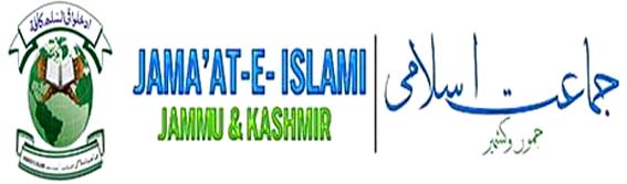 Centre sets up tribunal to decide if Jamaat-e-Islami is an unlawful association
