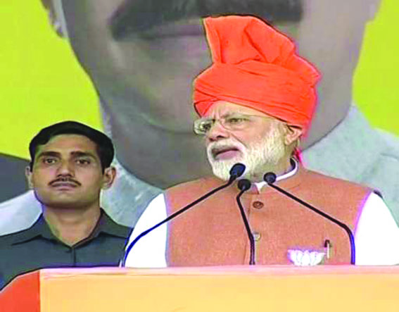 Congress, NC, PDP responsible for problems in JK: Modi