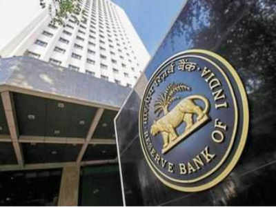 Demonetisation won't curb black money, RBI told government