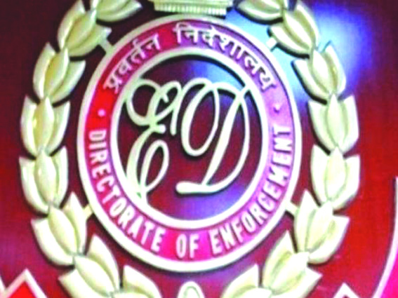 Funding Case: Enforcement Directorate attaches Watali's assets