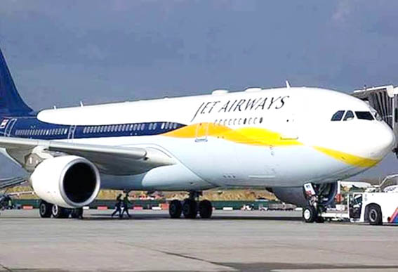 Jet Airways denies report of new Rs 2050 crore loan from PNB