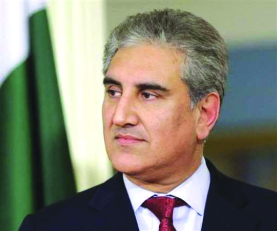 Resolution of Kashmir issue inevitable for peace in region: Qureshi