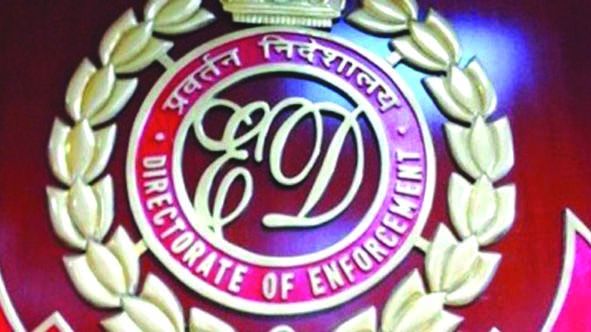 Funding Case: ED attaches Rs 6.19 cr assets of Watali