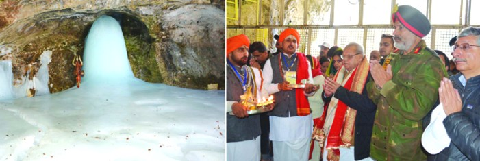 Governor pays obeisance at Amarnath cave shrine