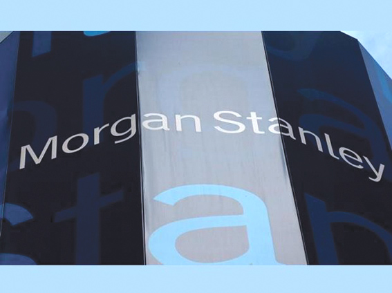 Morgan Stanley cuts 2019 global growth estimate to six-year low