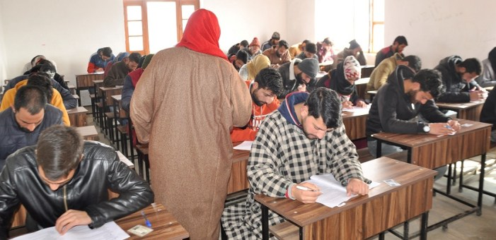 District Admin Pulwama offers free coaching for Civil Services aspirants