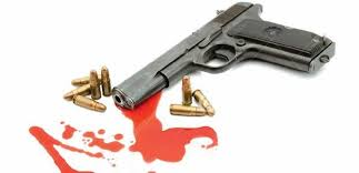 Cop shot dead in Kulgam