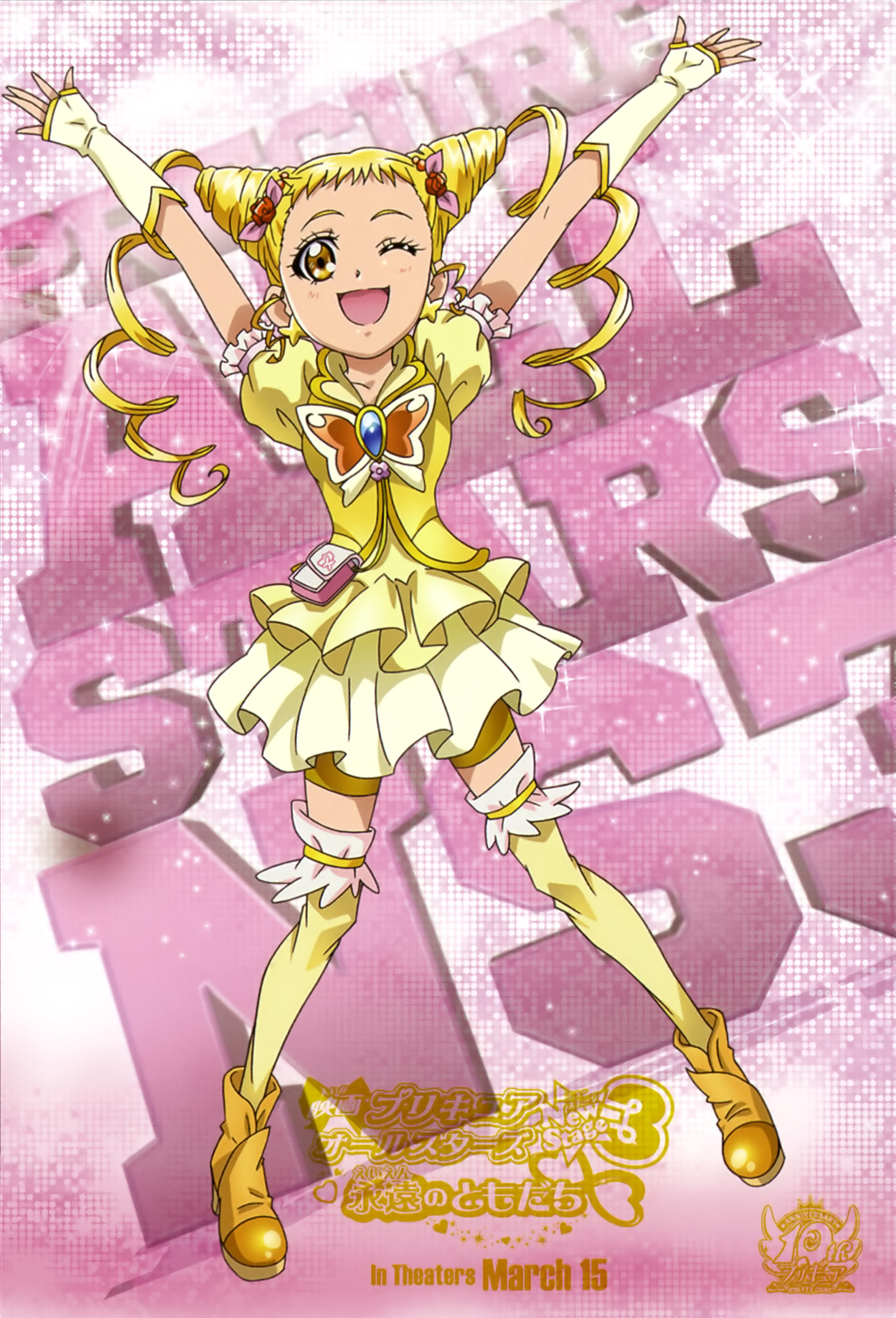 Precure All New Stage 3 Pictures Precure All Stars