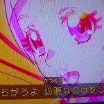 はぐっとプリキュア第11話見逃しネタバレ!画像付きでストーリーあらすじ解説!