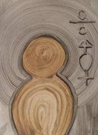 """Key Hole"", 2008, Acrylic on Hot Press Watercolor Paper, 18"" x 24"""