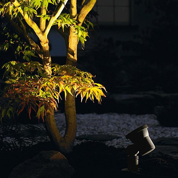 Ab nach drauen Mit diesen BegaLeuchten erstrahlt jeder Garten  Prediger Lichtjournal