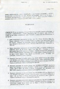 bogdanović ostavinska računi
