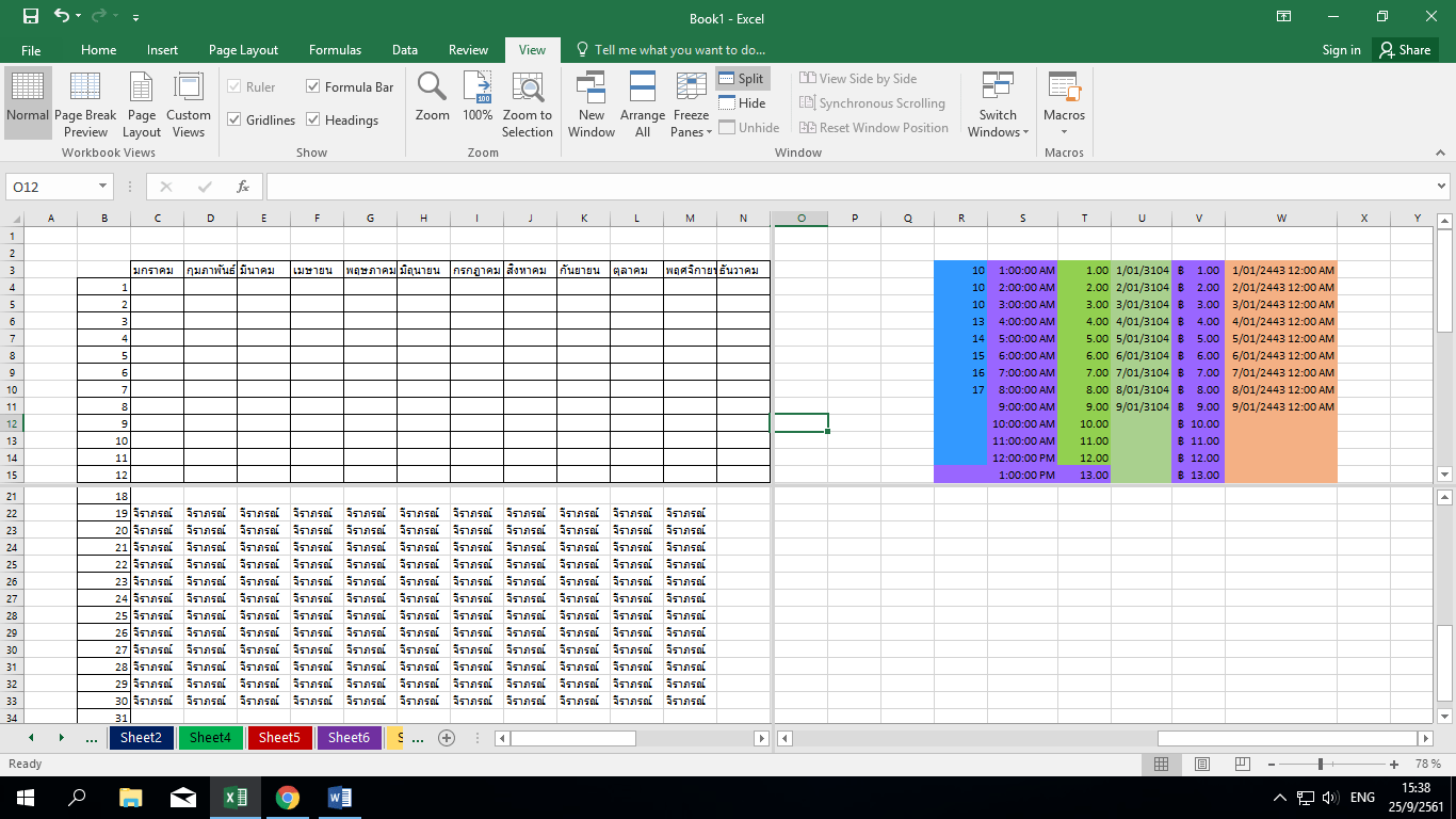 Week 14 Introduction To Excel