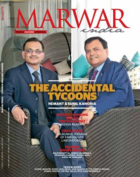 Marwar cover page May-June 2014