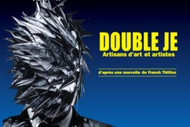 exposition_doubleJe