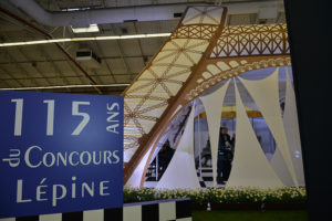 concours_lepine