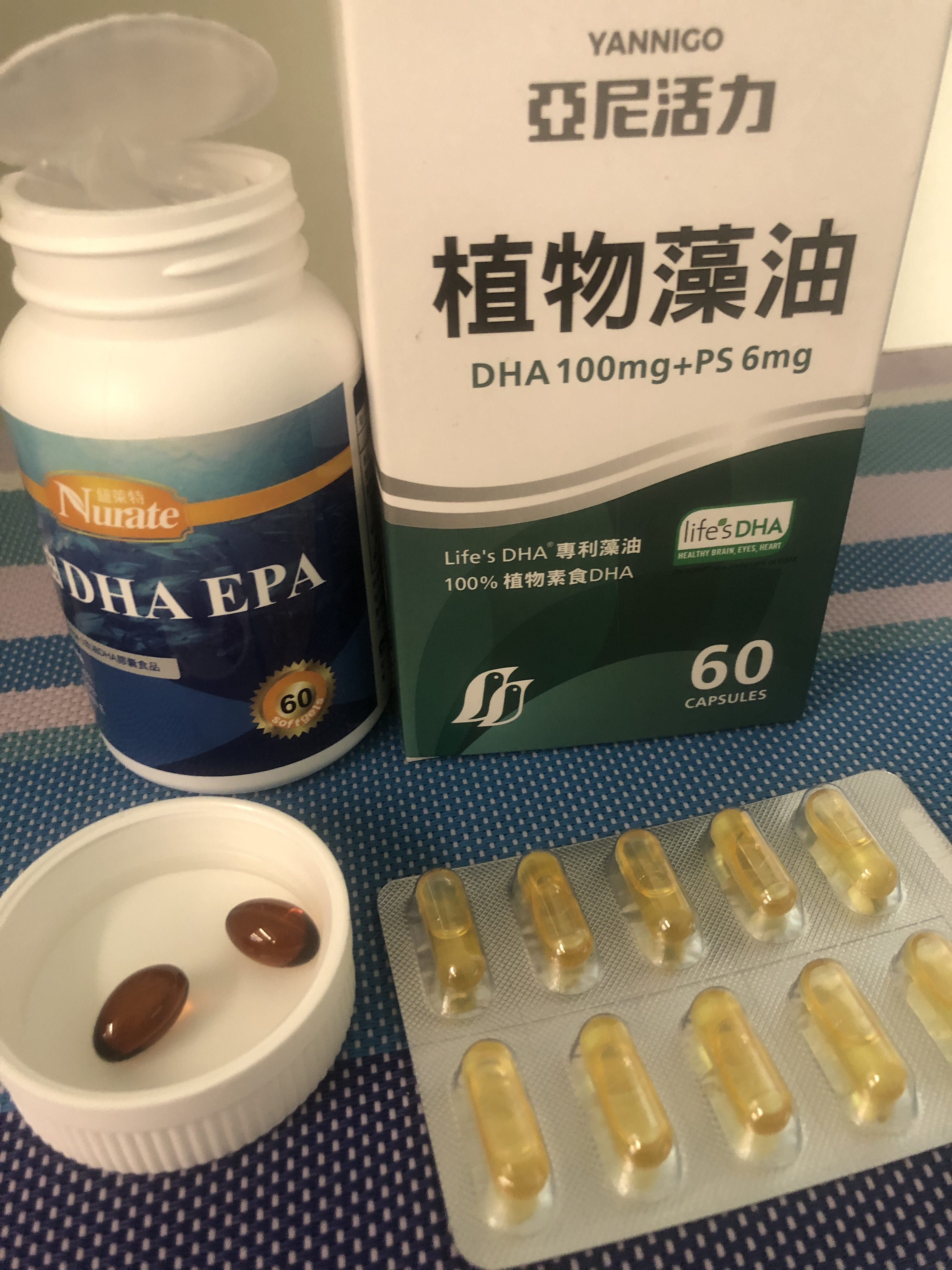 孕期哺乳期間優質DHA之攝取–紐萊特DHA藻油 – 夢夢媽的懷孕雜七雜八