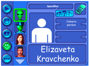 Performer card for Elizaveta Kravchenko