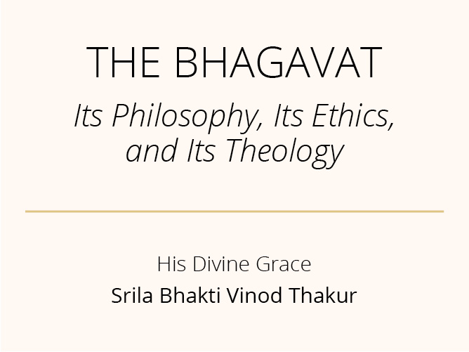 The Bhagavat