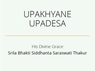 Upakhyane Upadesa