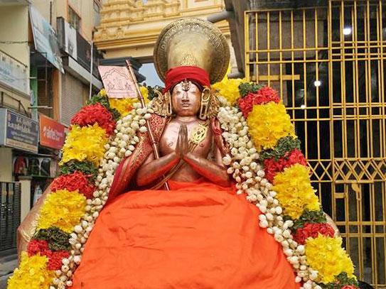 Sri Yamuna Acharya
