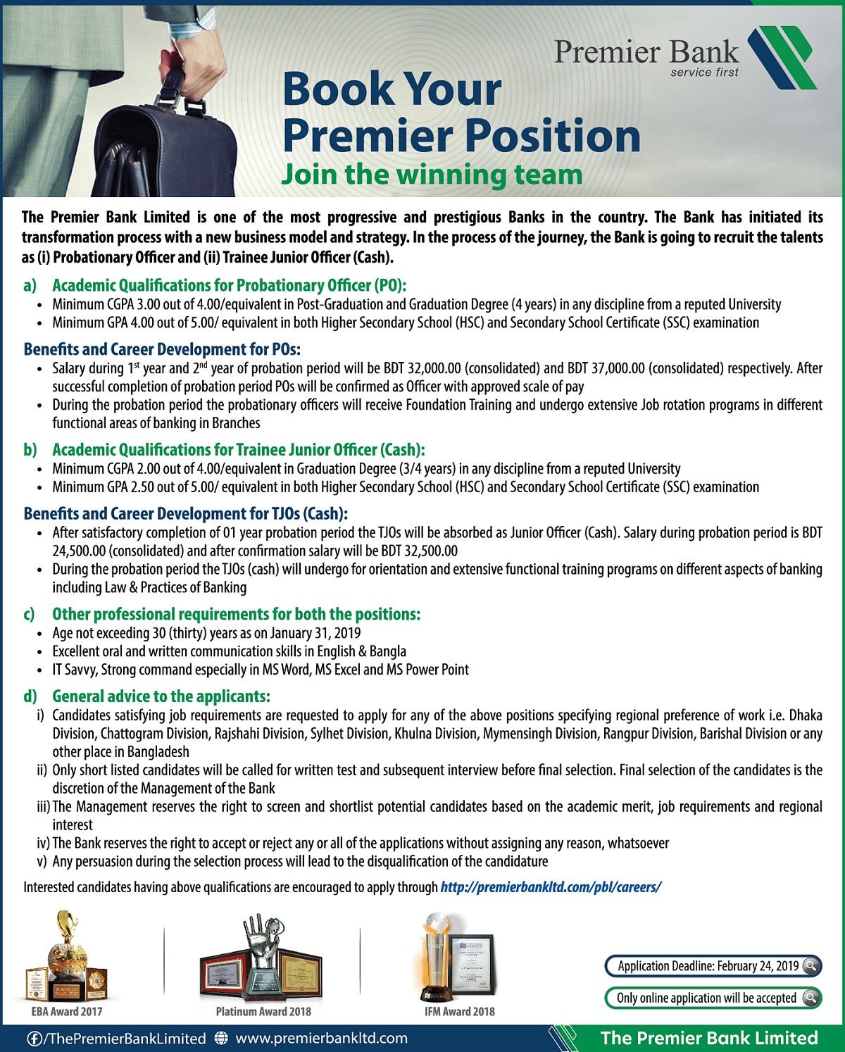 Premier Bank Job Circular 2019  Common Target