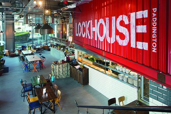 Lockhouse