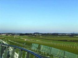 Nass Racecourse