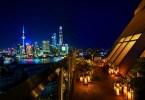Shanghai EDITION
