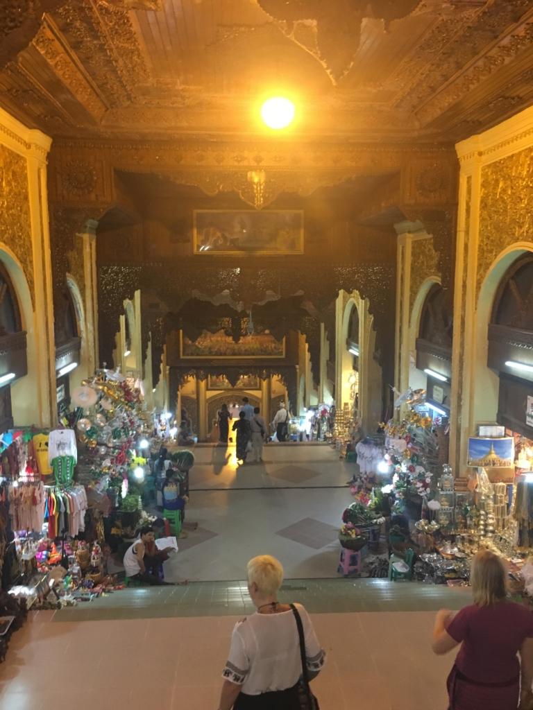 The market in Myanmar.