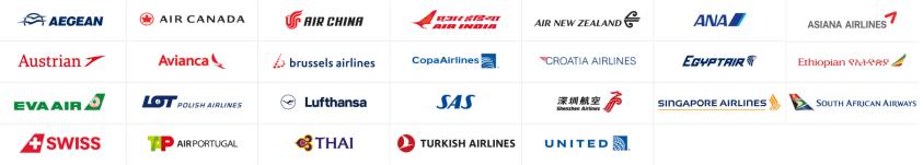 חברות התעופה בברית Star Alliance