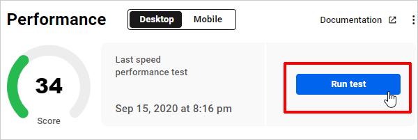 The Hub - Run performance test.