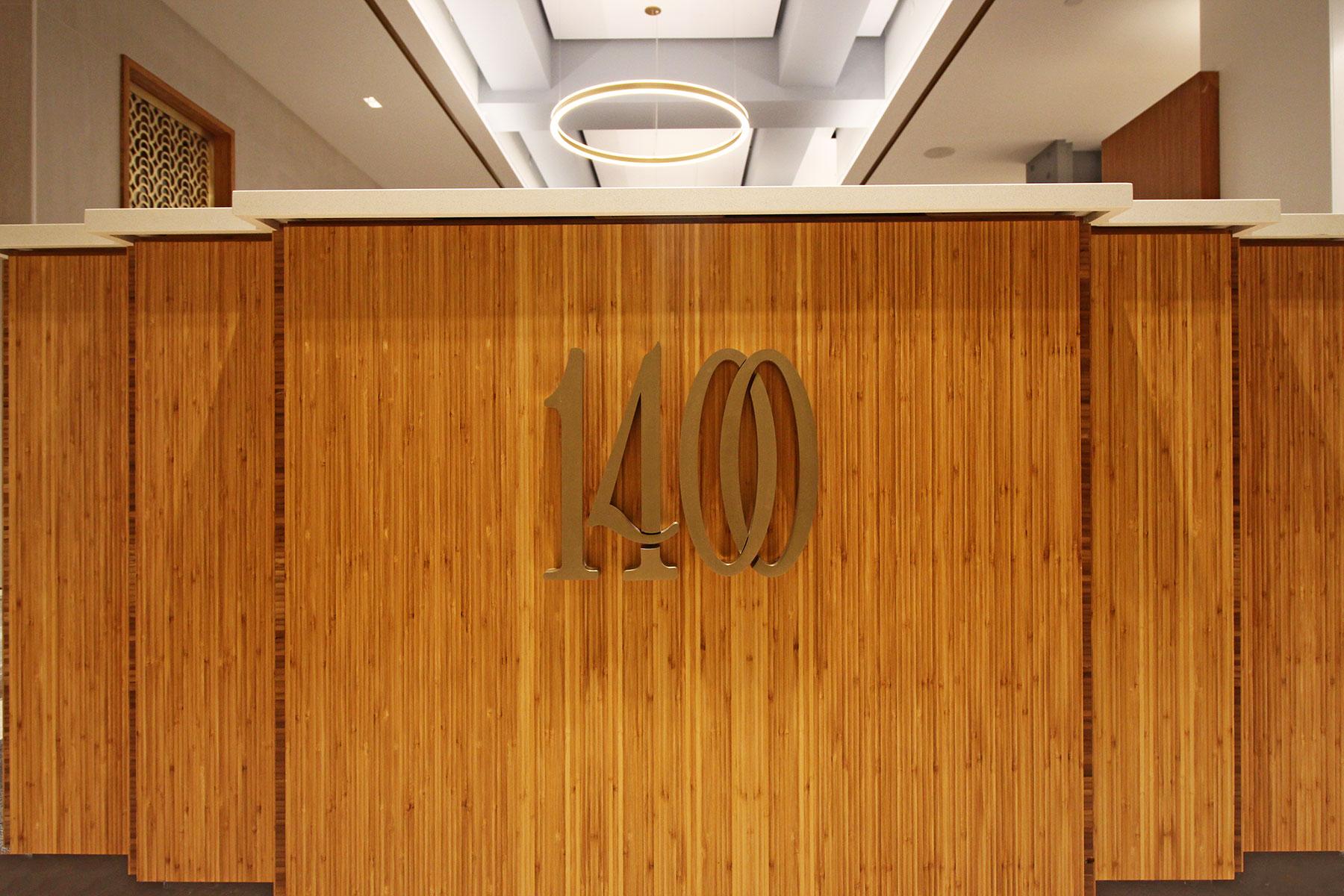 1400 Broadway Credenza