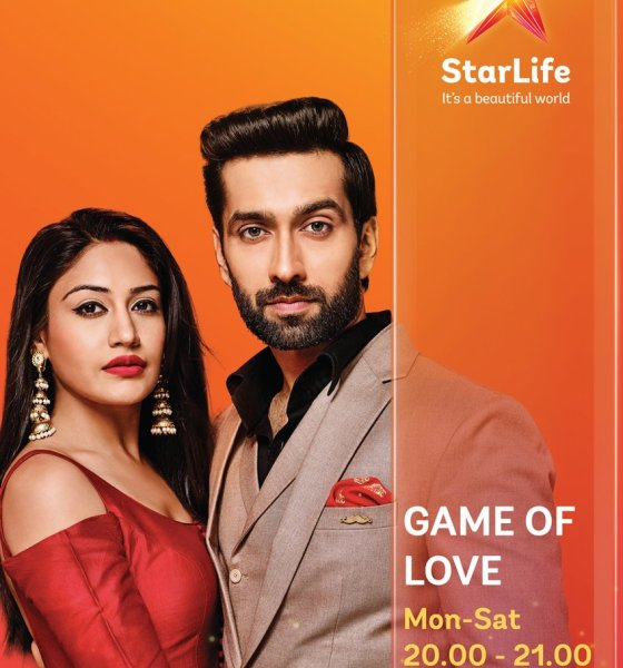 Game of Love 15 August 2020 Update, Game of Love 15 August 2020 Update, Premium News24