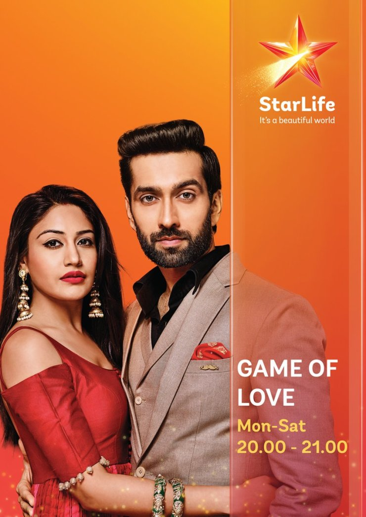 Game of Love 29 April 2019 - StarLife