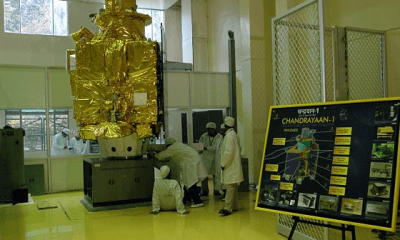 India to become the fourth nation to land on the moon