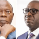 Godwin Obaseki and Oshiomhole