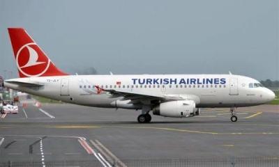 Nigerian government suspends Turkish Airlines
