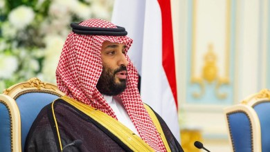 Saudi Arabia bans under-18 marriage