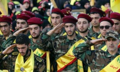 US offers $10m cash for information on Hezbollah boss