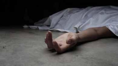 raped and killed in Ogun State