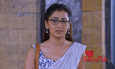 Twist of Fate 24th February 2021 Update